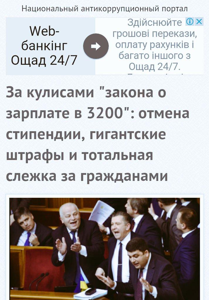 70% украинцев довольны работой участковых терапевтов и педиатров, – исследование - Цензор.НЕТ 6546