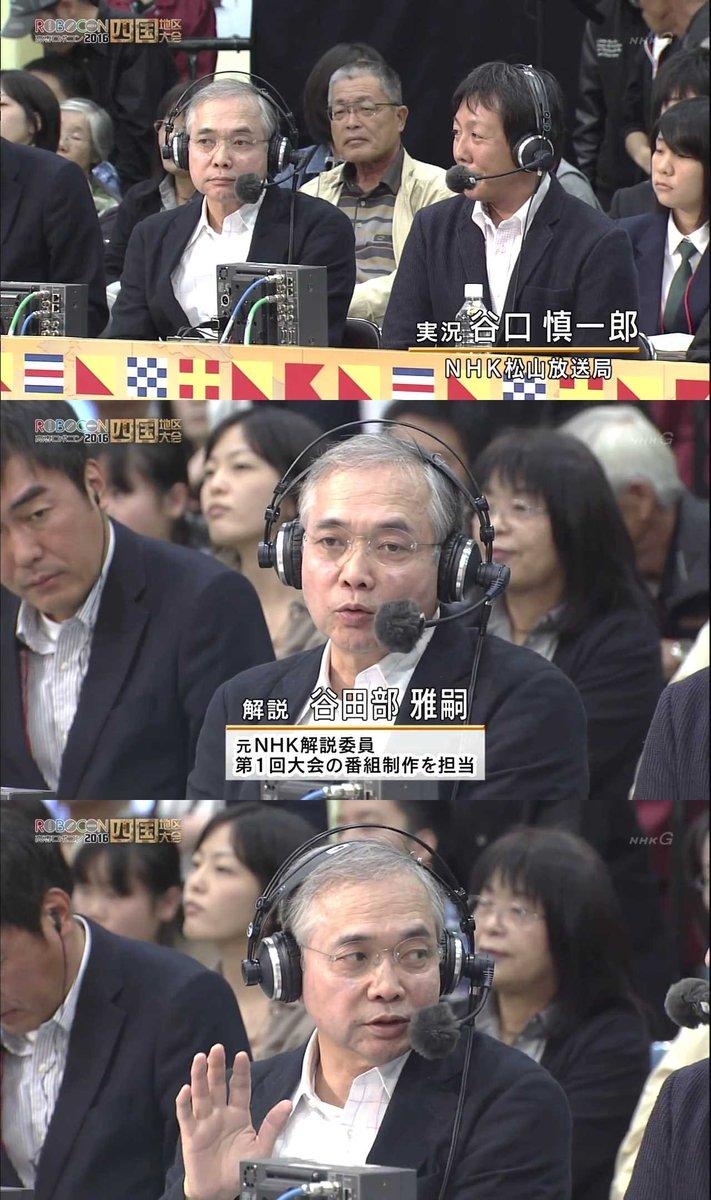 谷口慎一郎