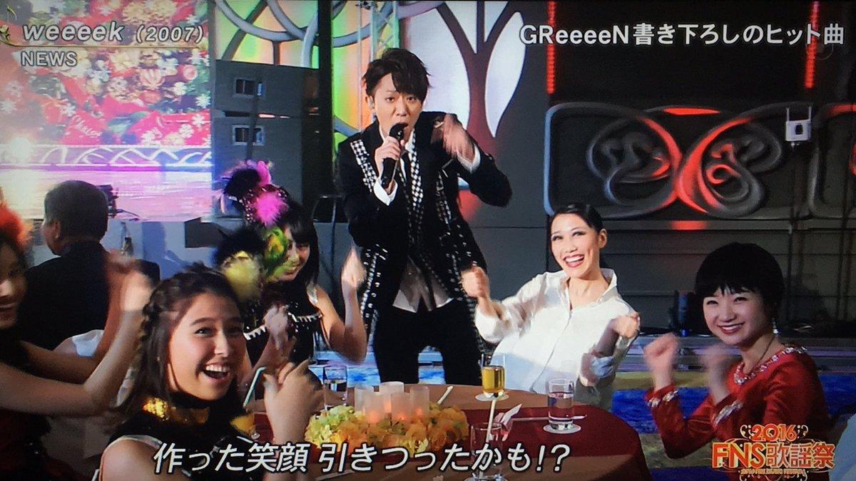 """ちゃそ on Twitter: """"2016.12.07..."""