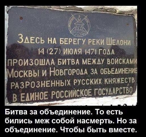 Лидеры всех групп Европарламента выступили в поддержку Украины - Цензор.НЕТ 9782