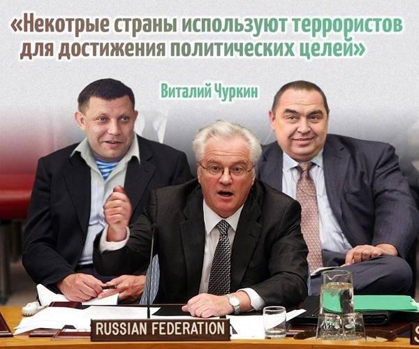 Европейский вещательный союз окончательно подтвердил, что Евровидение-2017 состоится в Киеве - Цензор.НЕТ 3909