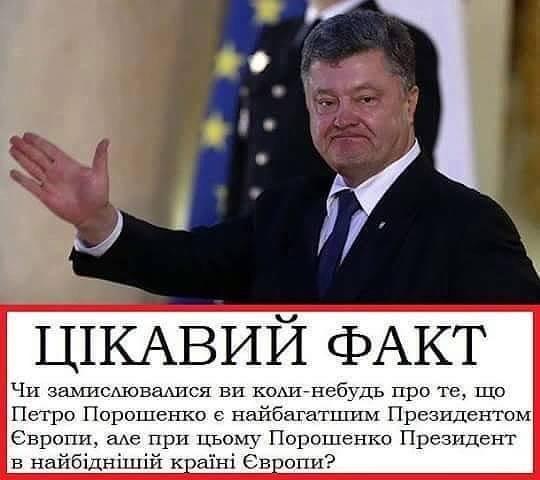 Бывшая власть и мафиозные группы, которые сидели на газовом рынке, сознательно убивали украинские газодобывающие госкомпании, - Розенко - Цензор.НЕТ 7849