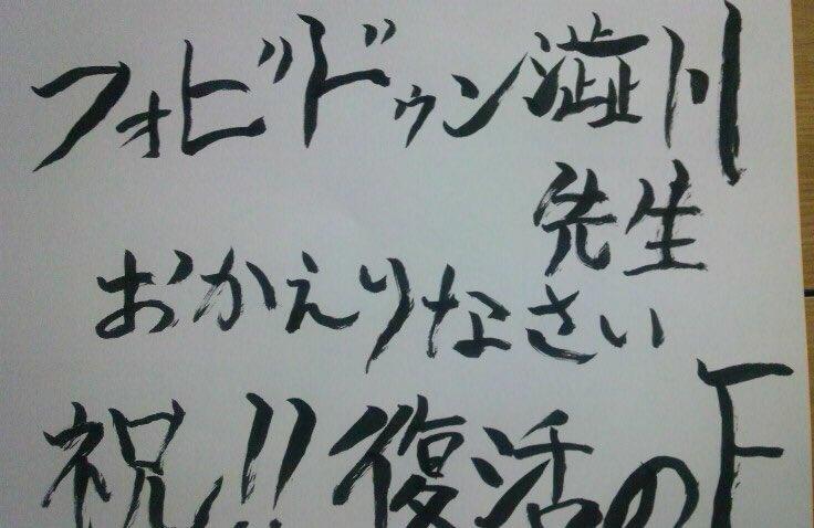 タイトルだけ大賞 hashtag on Tw...
