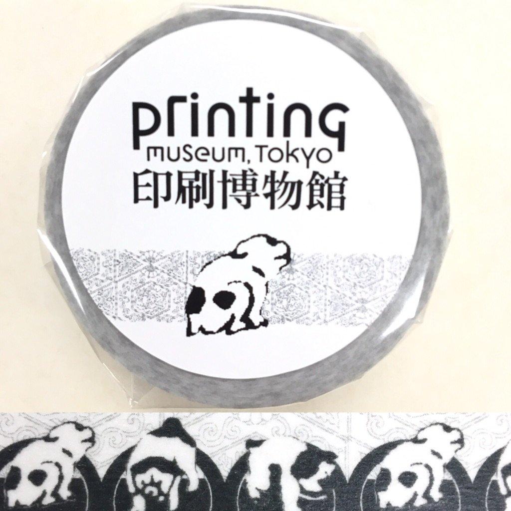 お待たせいたしました! ☆ミュージアムショップ新商品☆ 『南総里見八犬伝』より、マスキングテープ(太) の登場です。 #印刷博物館 #printing #samurai #dog #いぬ