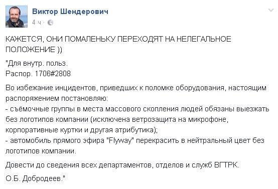 ЕС продлит санкции против России после 15 декабря, - Reuters - Цензор.НЕТ 781
