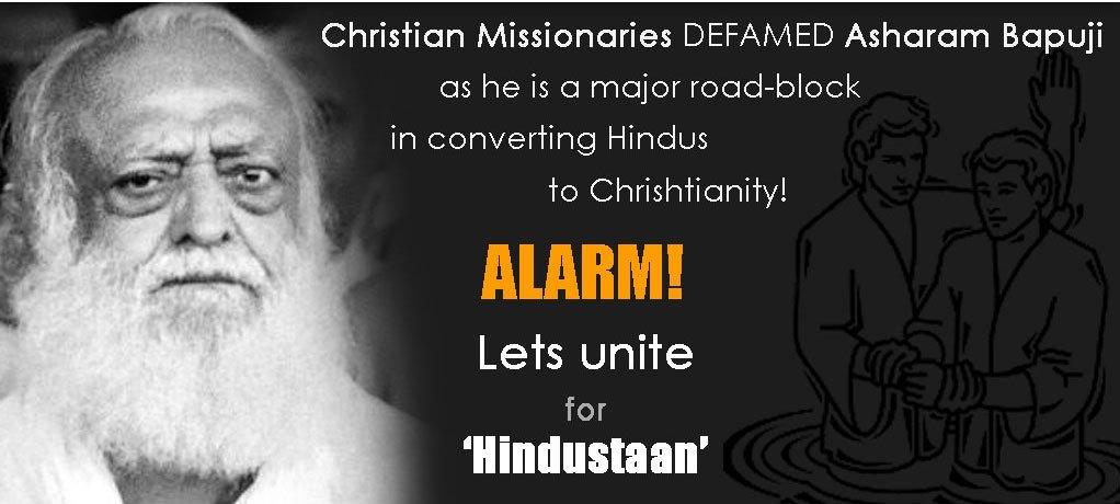 Anti-Hindu forces targeting Asaram Bapu Ji as He is resisting Conversions of poor Hindu people #SICKularConversions <br>http://pic.twitter.com/oB9zwCArGS