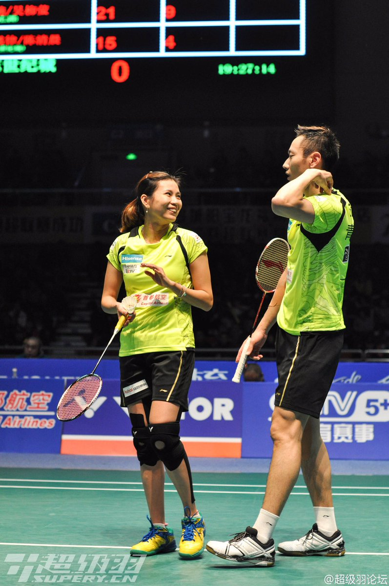 Goh Liu Ying Paired With China Zhang Nan