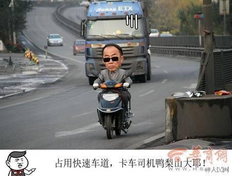 陝西省楡林市府谷県の交通警察は監視カメラが捉えた交通違反者の頭部を拡大、目元を処理した写真にツッコミを入れて微博で公開したところ、違反者が激減したそうです。そりゃこんなふうに晒されたら恥ずかしいですもんね。。