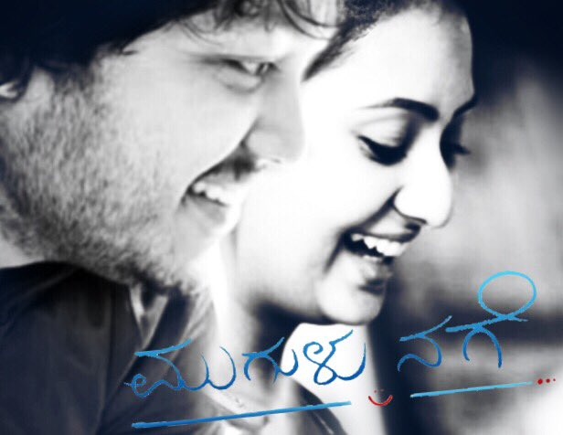 Mugulnage - Kannada Movie Songs Lyrics