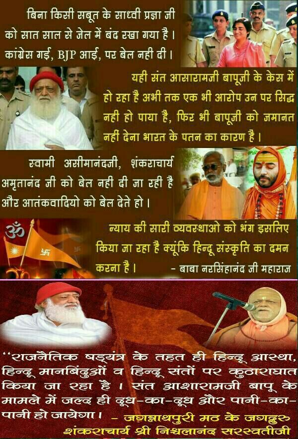 This needs to be propogated well!  India is affected BADLY due2 #SICKularConversions done by Missionary When vl govt.Take action? <br>http://pic.twitter.com/CmQ7mPddcE