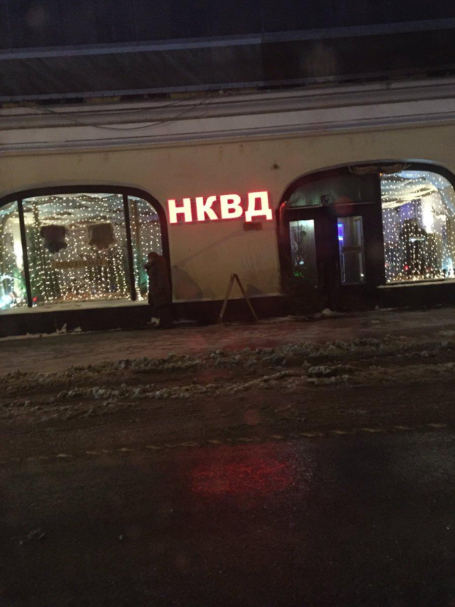 Грабители банкоматов, заражавшие устройства вирусом, задержаны в Киеве - Цензор.НЕТ 7128