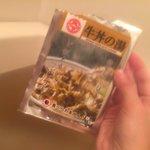 食べ物の香りはちょっとw牛丼の湯という入浴剤が本当に牛丼の匂いらしい!