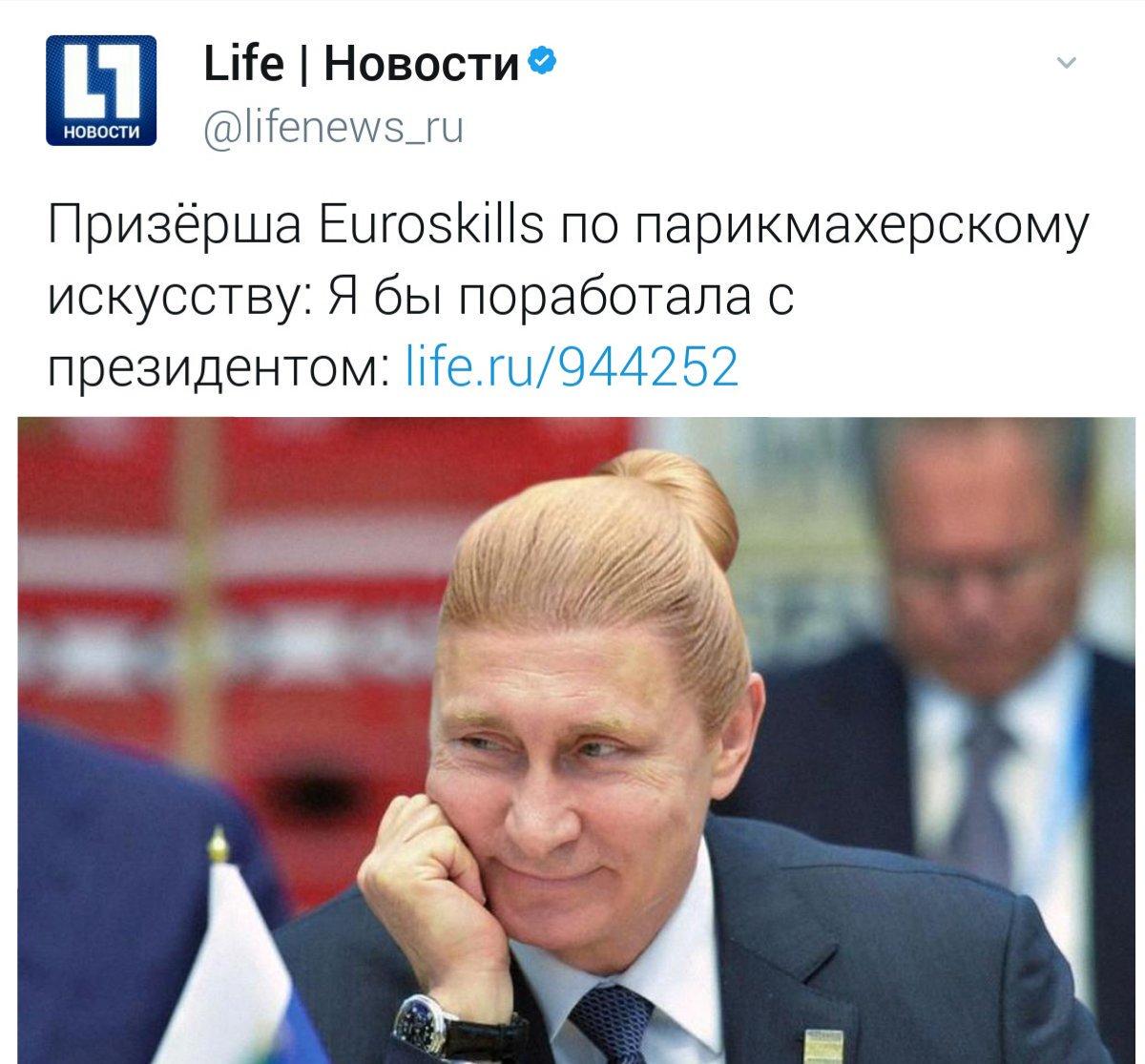 ЕС продлит санкции против России после 15 декабря, - Reuters - Цензор.НЕТ 9189
