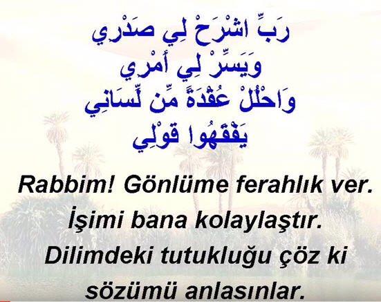 """Ahmet Bilkay احمد on Twitter: """"Hz Musa'nın duası... Taha 25. Ayet… """""""
