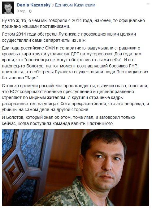 """Отряд боевиков """"ДНР"""" угрожал миссии ОБСЕ, требуя еды, - МОУ - Цензор.НЕТ 8195"""