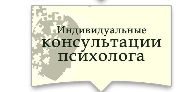 Чехии, картинка с надписью психолог