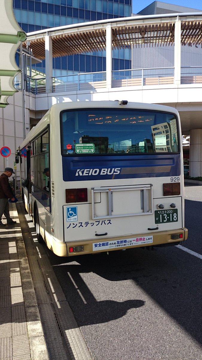 バス 路線 図 京王