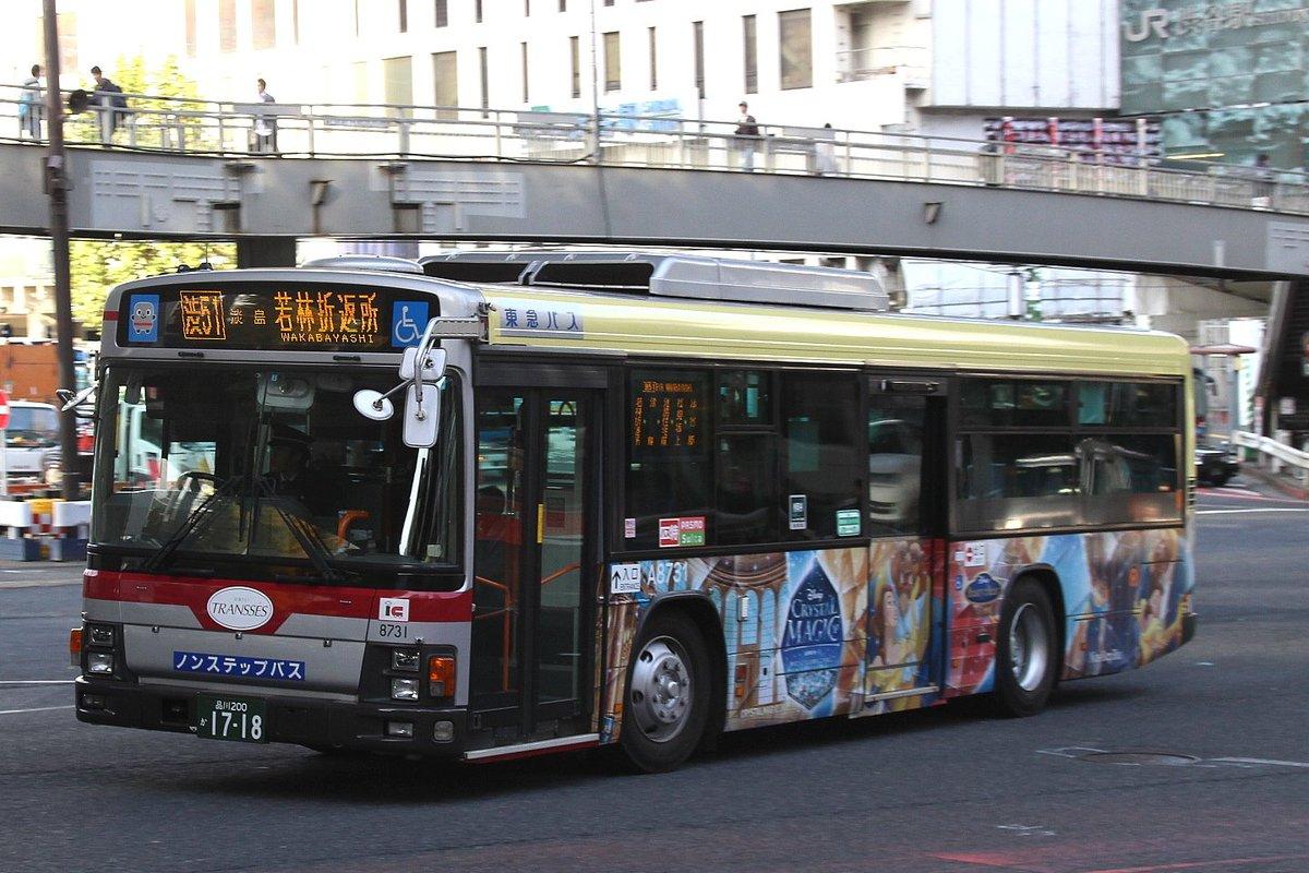 """キノッピー on twitter: """"12.8 東急バスa8731 東急グループとディズニー"""