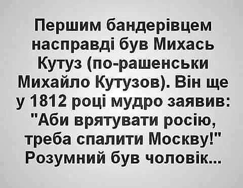 """Акция """"Крым – территория бесправия"""" прошла возле пункта пропуска """"Чонгар"""" - Цензор.НЕТ 4344"""