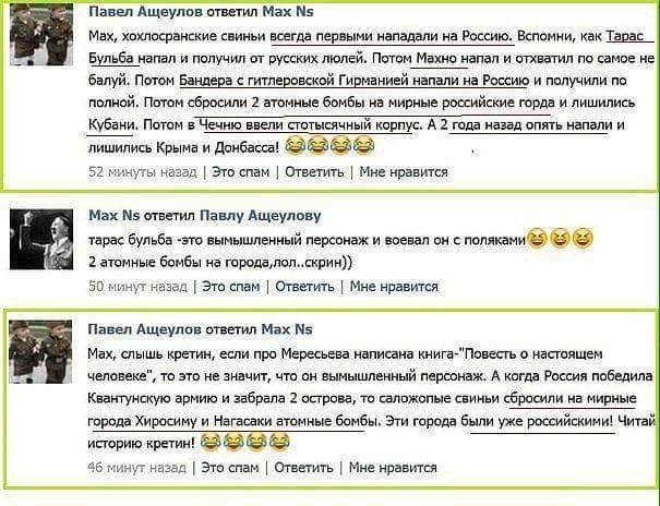 За минувшие сутки в зоне АТО был ранен один украинский военный, погибших нет, - МОУ - Цензор.НЕТ 7869