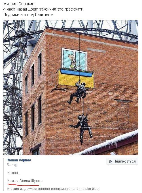 """""""Россия является стратегическим конкурентом для Запада"""", - министр обороны Великобритании Фэллон - Цензор.НЕТ 7927"""