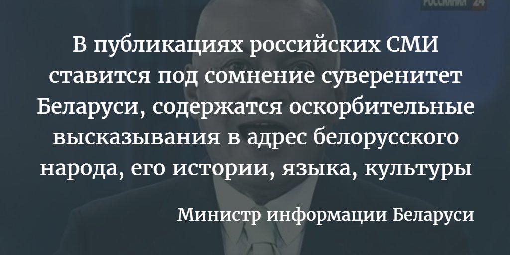 """Отряд боевиков """"ДНР"""" угрожал миссии ОБСЕ, требуя еды, - МОУ - Цензор.НЕТ 4461"""