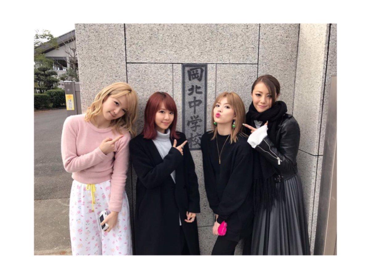 岡北中学校 hashtag on Twitter
