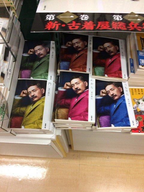 新潮文庫が夏目漱石の文庫の思い切った装丁。 恐らくは読んでいるはずもないアイドルの写真を文庫の帯に 使うより、気が利いています https://t.co/GeilfEAjpk