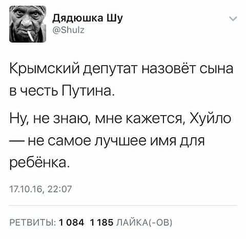 Россия стала страной-монстром, - Ирина Геращенко - Цензор.НЕТ 1687