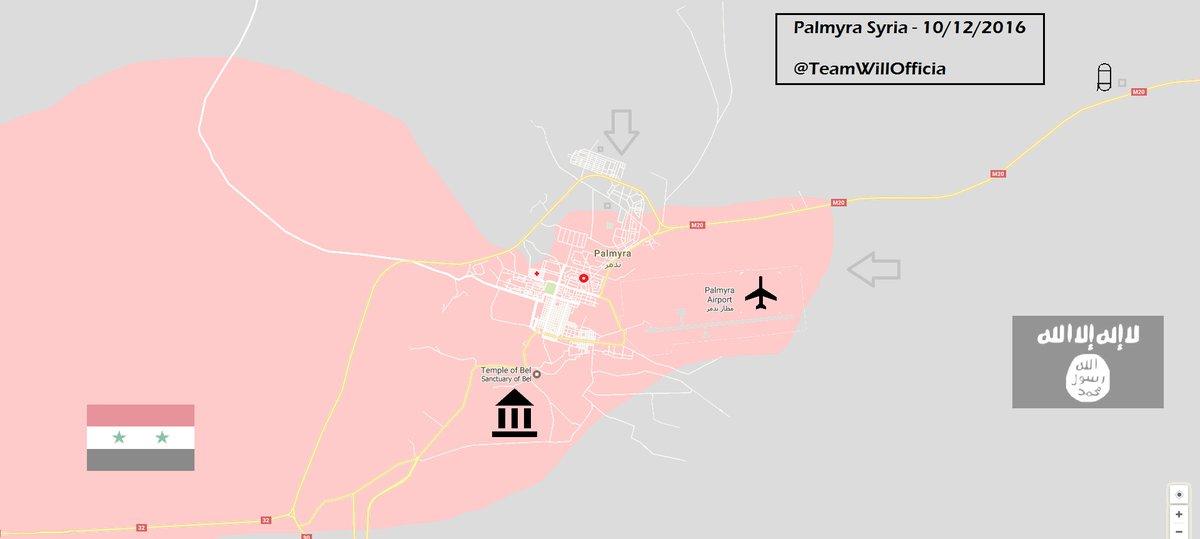 Катастрофа в Пальмире