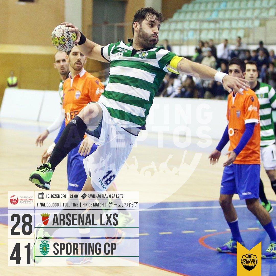 Final do Jogo:O Andebol do @Sporting_CP venceu o Arsenal LXS por 41-28 e segue em frente na Taça de Portugal! #AndebolSCP #DiaDeSportingpic.twitter.com/jZ5ZzlguUa