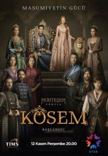Великолепный век 4 сезон 129 серия смотреть онлайн на русском языке