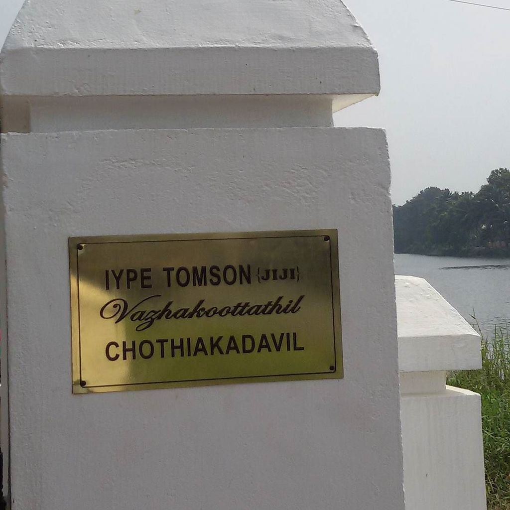 Tomson On Twitter Home Gate Signboard Home Gate