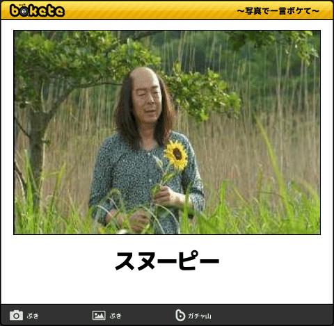 「ハムスター面白画像」に該当する☆鈴音 ...