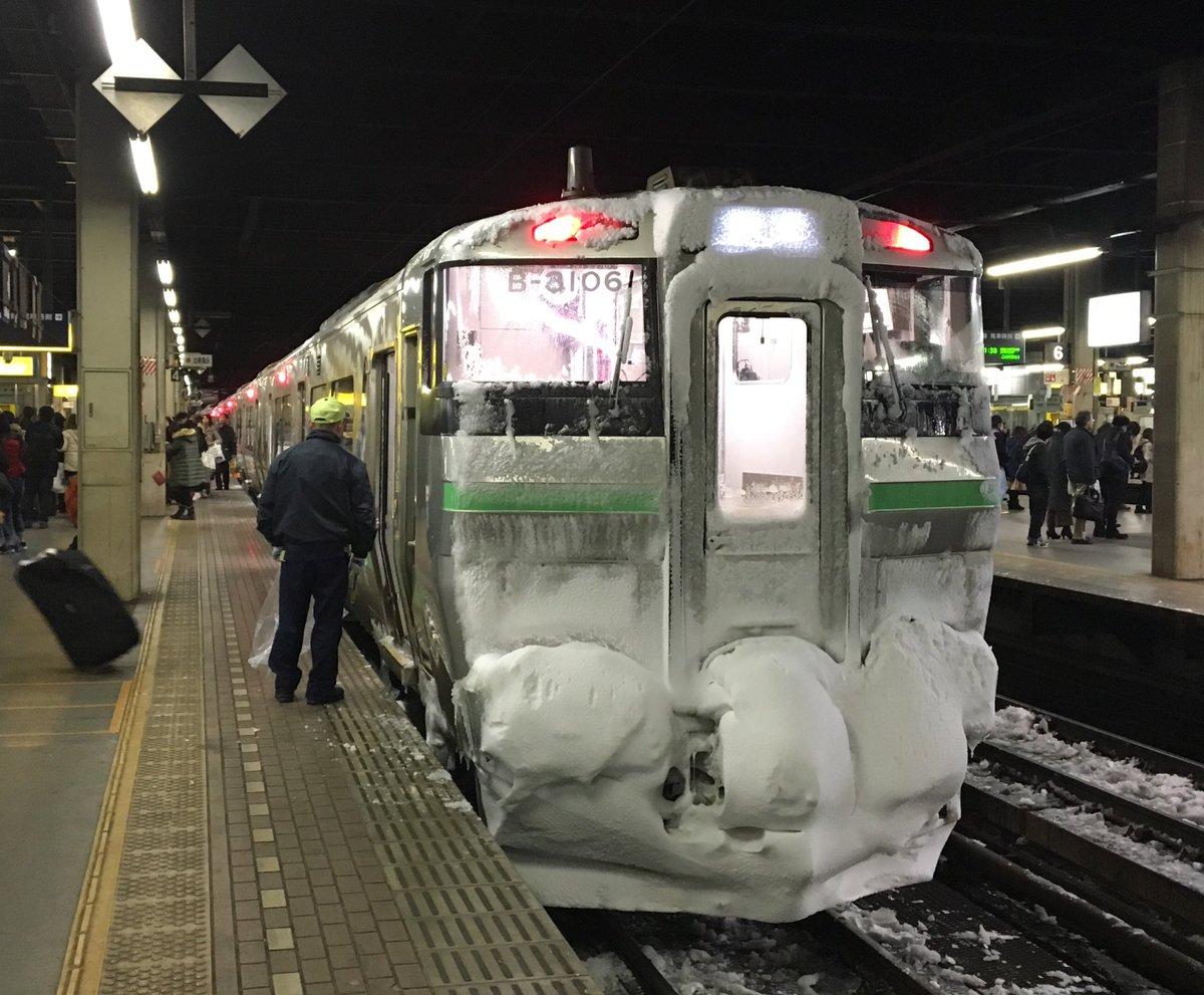 70分かかって札幌着。 https://t.co/apE8AWPki5