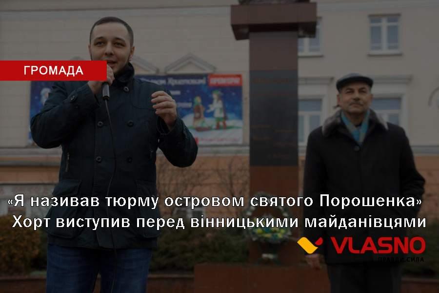 В ближайшее время ГПУ завершит расследование дела экс-министра юстиции Лукаш, - Горбатюк - Цензор.НЕТ 3232