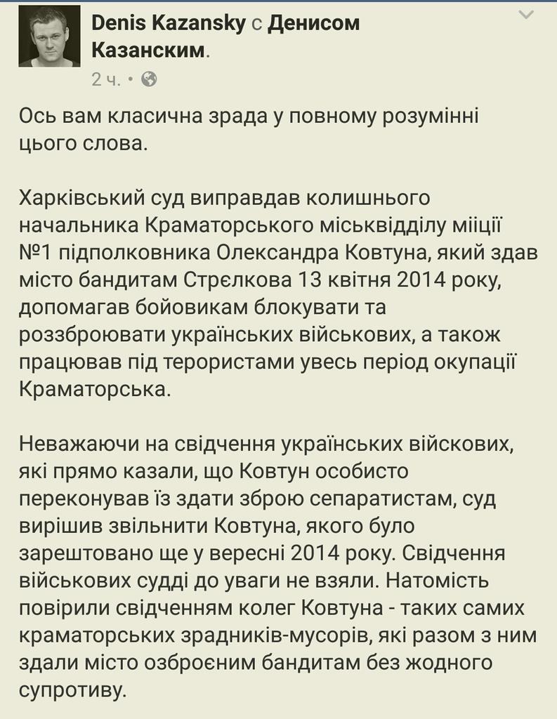 Двое украинцев на Львовщине лишились своих автомобилей за попытку контрабанды сигарет, - Госпогранслужба - Цензор.НЕТ 2487