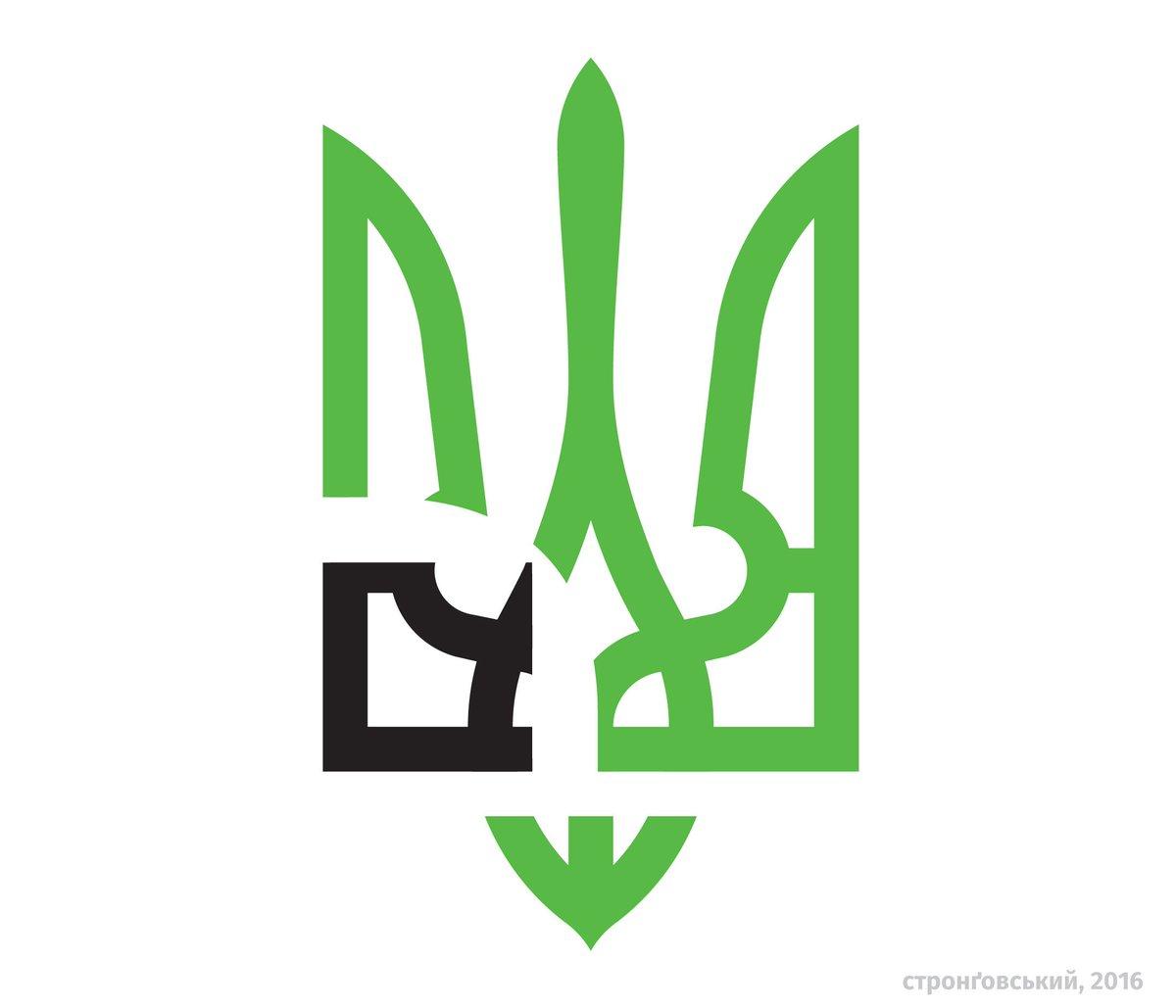 """""""Это смелый и необходимый шаг"""", - Байден обсудил с Порошенко национализацию """"Приватбанка"""" - Цензор.НЕТ 5559"""