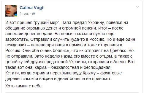 Боевики обстреливают из 120- и 82-мм минометов позиции украинской армии на Светлодарской дуге, - пресс-центр штаба АТО - Цензор.НЕТ 8648