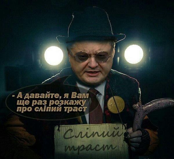 Вероятнее всего, Рада завершит рассмотрение Госбюджета-2017 в ночь с 22 на 23 декабря, - Ирина Луценко - Цензор.НЕТ 7107