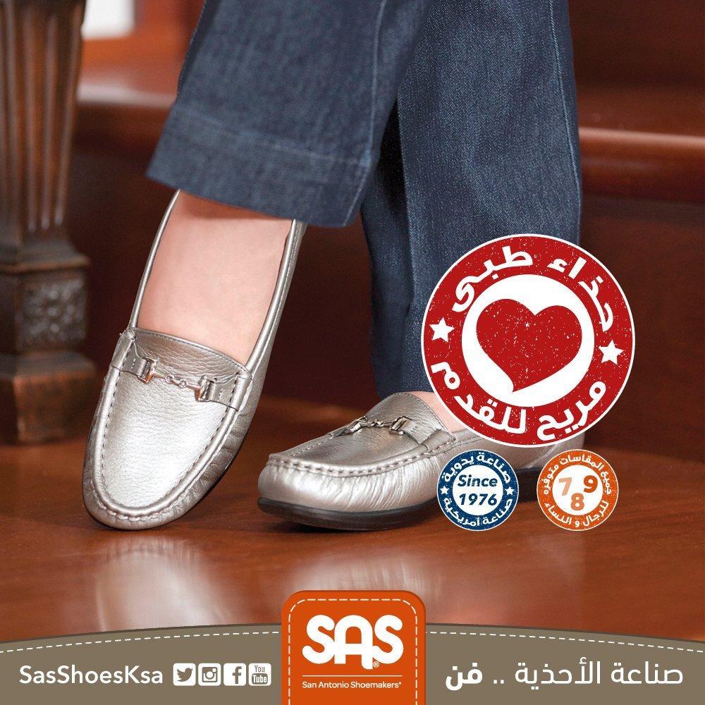 cd6c4a867 احذية ساس SAS Shoes (@sasshoesksa)   Twitter
