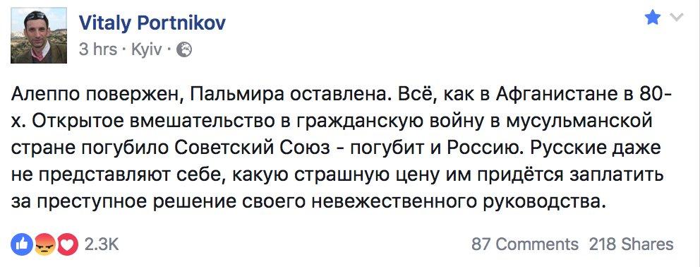 Если будет обвинительный приговор с конфискацией, найденное имущество Азарова пойдет в доход государства, - Горбатюк - Цензор.НЕТ 6164