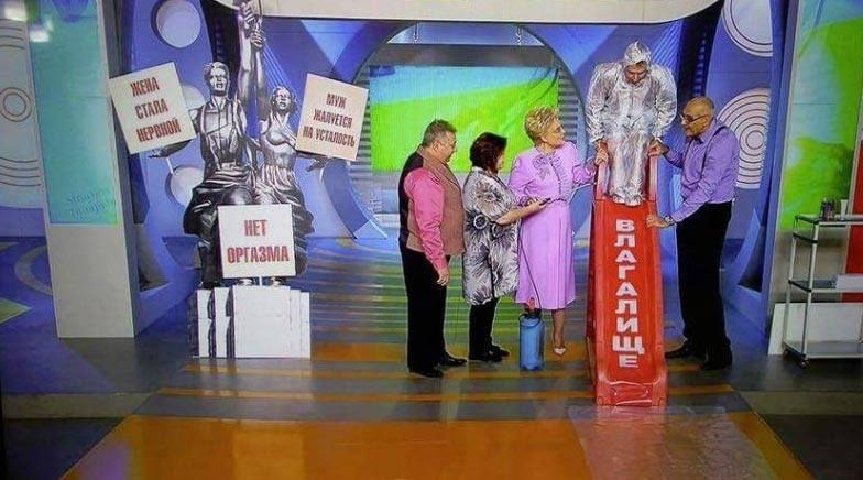 """58% россиян убеждены, что власть не заботится об интересах народа, - опрос """"Левада-центра"""" - Цензор.НЕТ 2414"""