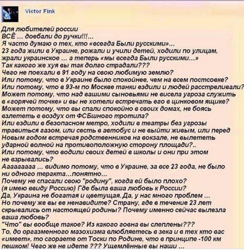 Глава ФСБ Бортников обвиняет украинские власти и радикалов в подготовке терактов в оккупированном Крыму - Цензор.НЕТ 5005