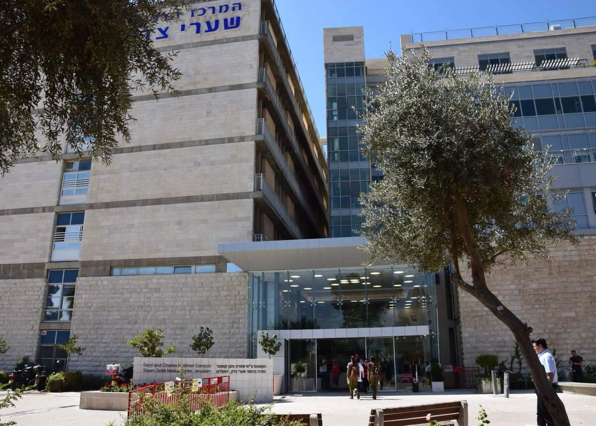 "Shaare Zedek Medical on Twitter: ""Shaare Zedek, ""1st Hospital ..."