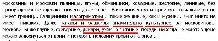 """Член минометного расчета """"ДНР"""" задержан в Покровске - Цензор.НЕТ 4504"""