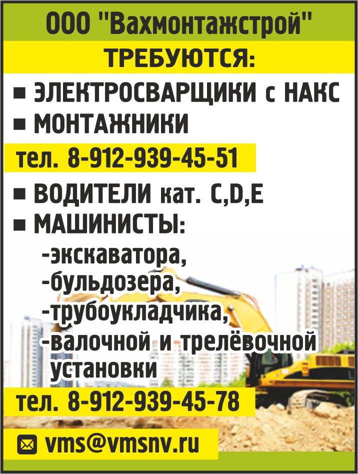 Работа вакансии в москве вадитель