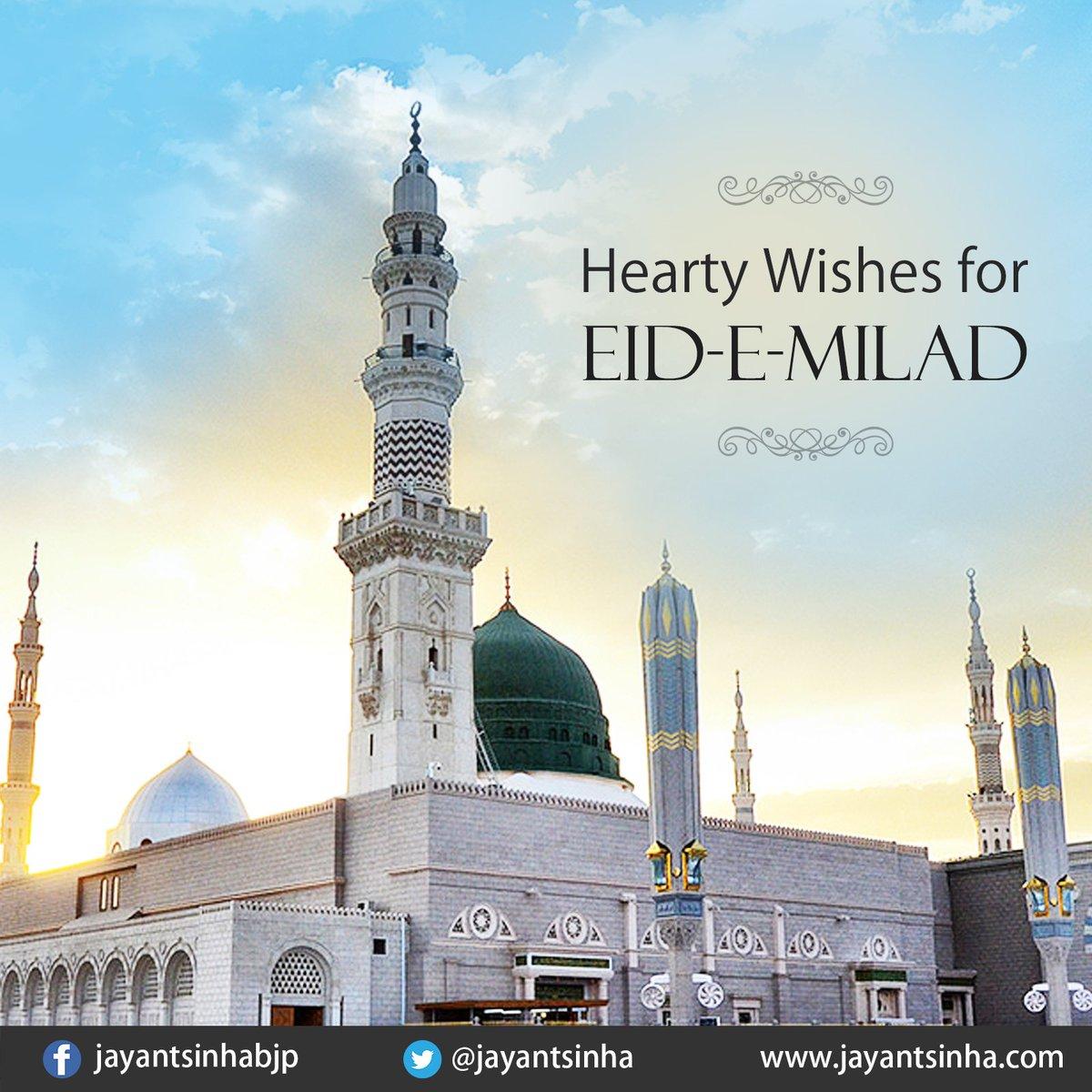 Jayant Sinha On Twitter Eid Milad Un Nabi Greetings To Everyone