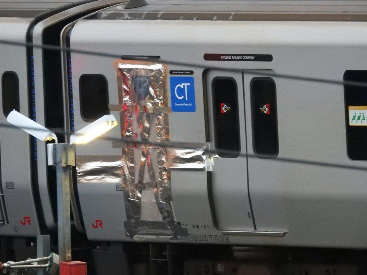 jr九州817系電車 hashtag on Twi...