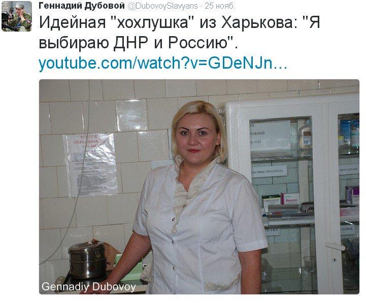 """Член минометного расчета """"ДНР"""" задержан в Покровске - Цензор.НЕТ 38"""